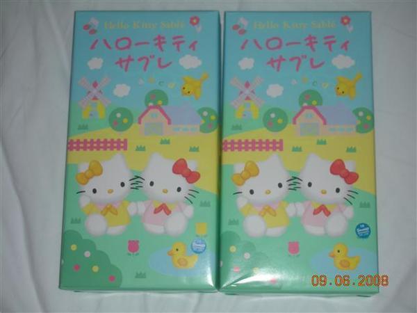 970608-D Hello Kitty樂園戰利品02.JPG