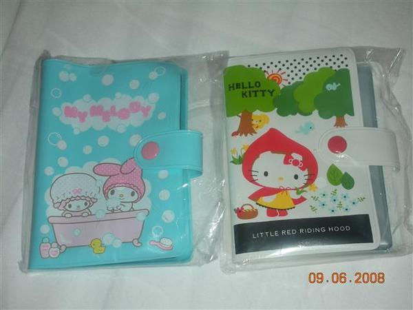 970608-D Hello Kitty樂園戰利品06.JPG