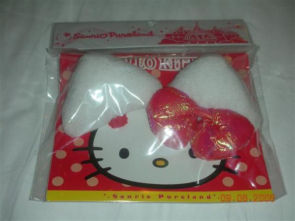 970608-D Hello Kitty樂園戰利品08.JPG