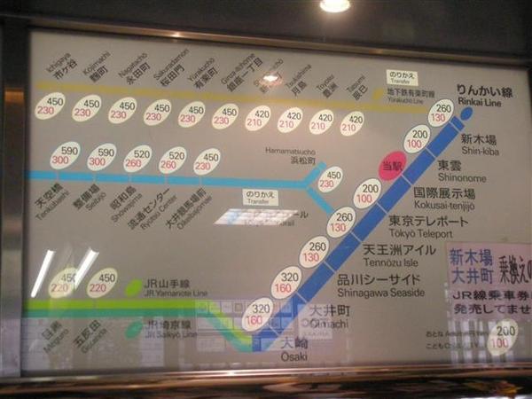 970609-A前往迪士尼01-捷運站.JPG