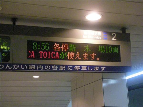 970609-A前往迪士尼05.JPG