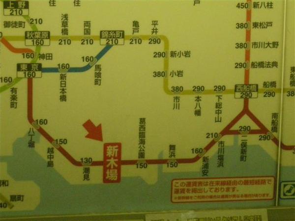 970609-A前往迪士尼17-地鐵站.JPG