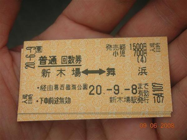 970609-A前往迪士尼22.JPG