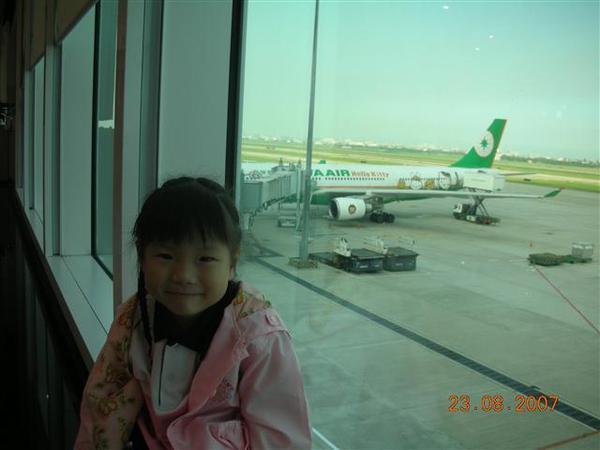 960823-A桃園機場03.JPG