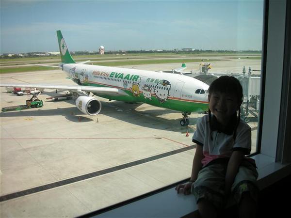 960823-A桃園機場08.JPG