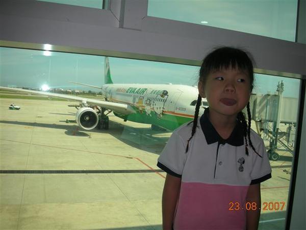 960823-A桃園機場12.JPG