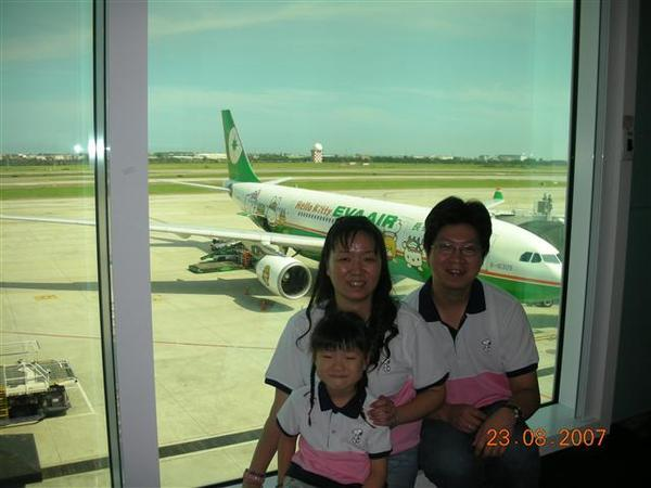 960823-A桃園機場14.JPG
