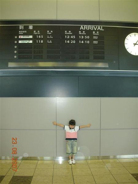 960823-C仙台機場01.JPG