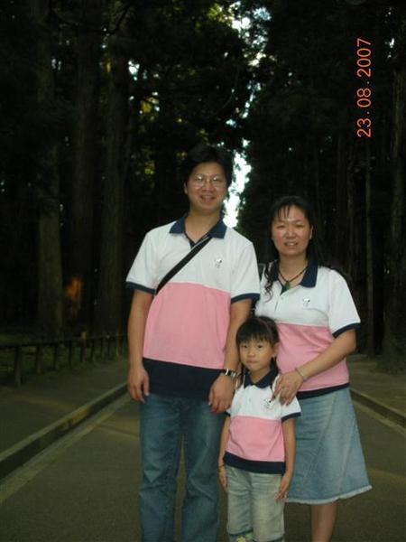 960823-D松島17 瑞嚴寺.JPG