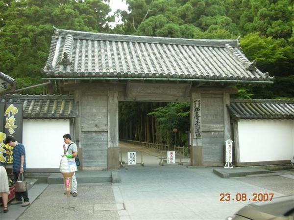 960823-D松島22 瑞嚴寺.JPG