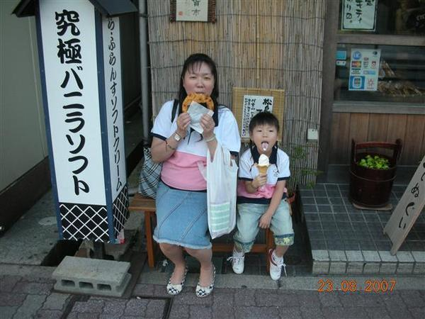 960823-D松島24.JPG