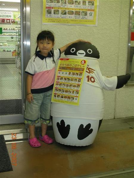 960823-E仙台火車站01.JPG