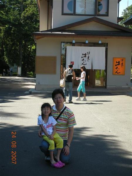 960824-A青葉城跡10.JPG