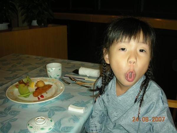 960824-G落腳處RURIKURA RESORT07 晚餐.JPG