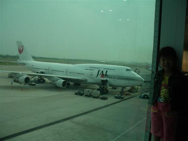 950823-A中正機場04.JPG