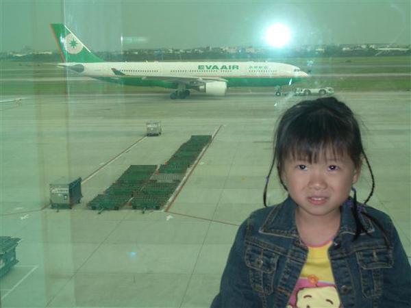 950823-A中正機場05.JPG