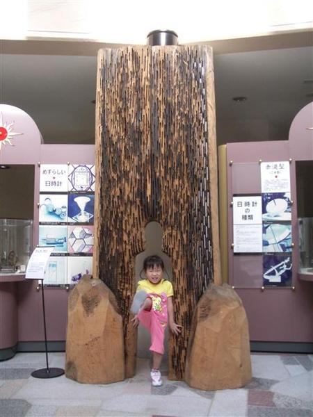 950823-B日本正中心指標館03.JPG