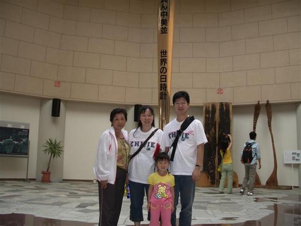 950823-B日本正中心指標館05.JPG