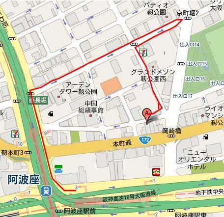 找飯店路線圖