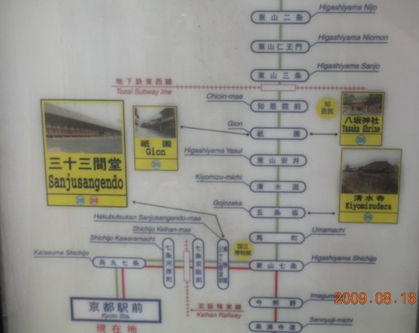 京都公車路線圖.jpg.jpg
