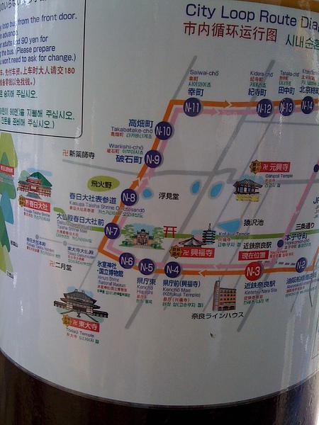 奈良公車路線圖