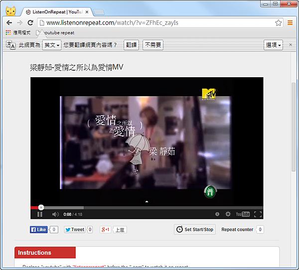 youtube repeat 3
