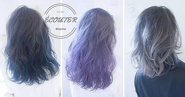 hair(2)