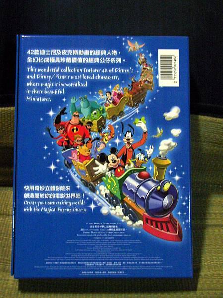 迪士尼經典公仔收集典藏冊背面