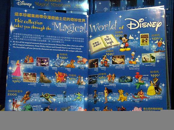 迪士尼經典公仔收集典藏冊內頁之 年代介紹