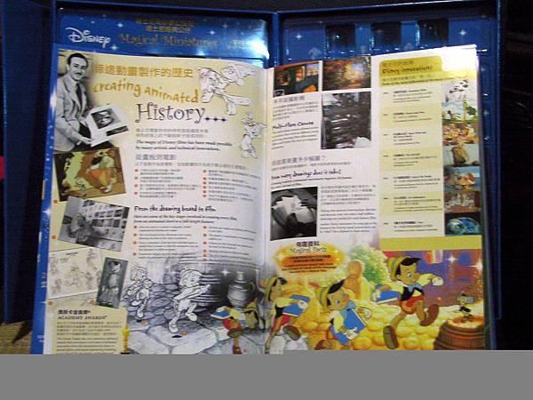 迪士尼經典公仔收集典藏冊內頁之動畫製作的歷史