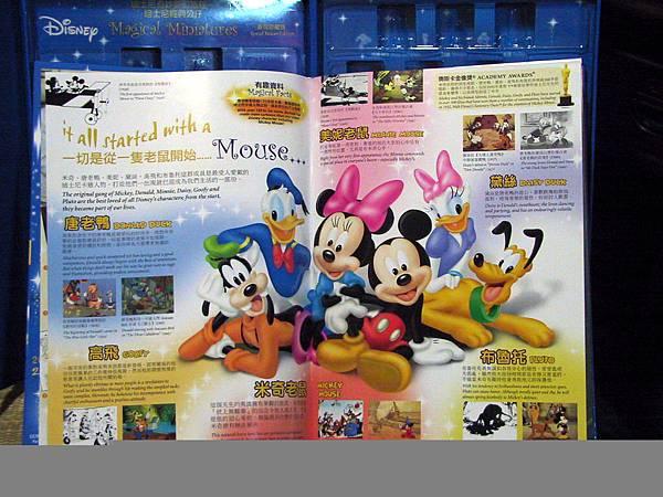 迪士尼經典公仔收集典藏冊內頁之 米老鼠