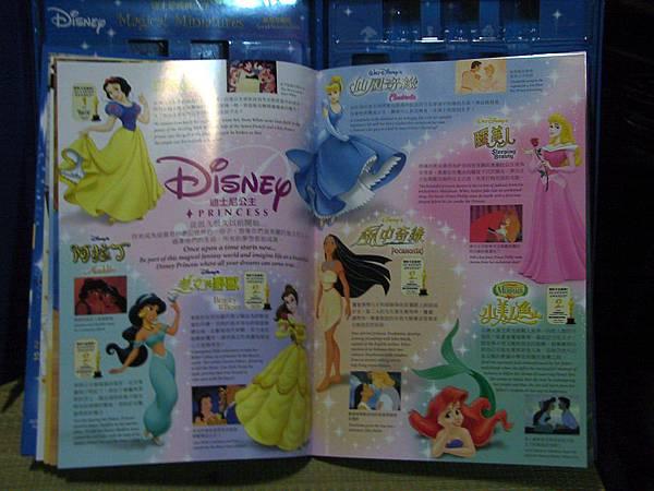 迪士尼經典公仔收集典藏冊內頁之 迪士尼公主系列