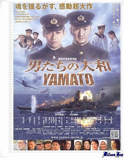 B5版的電影海報正面