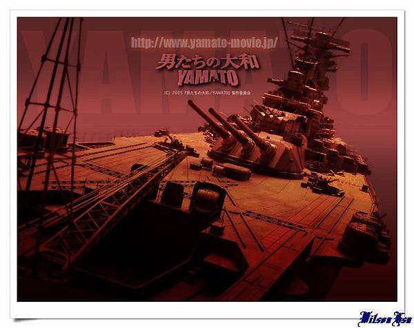 電影「男たちの大和/YAMATO」桌布 五