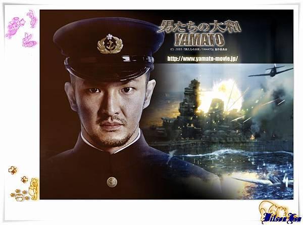 電影「男たちの大和/YAMATO」桌布 八