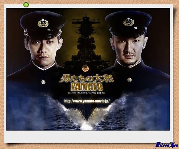 電影「男たちの大和/YAMATO」桌布 十