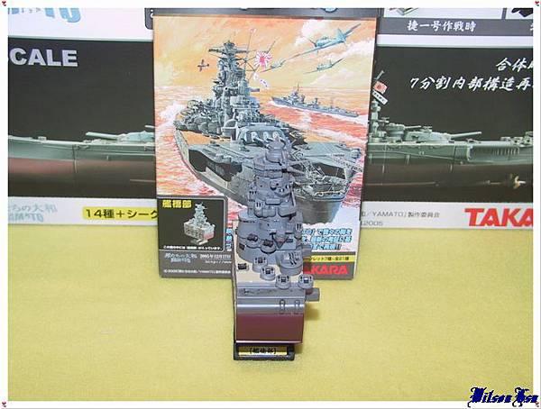 TAKARA 連斬模型系列之「男たちの大和」天一號作戰大和號
