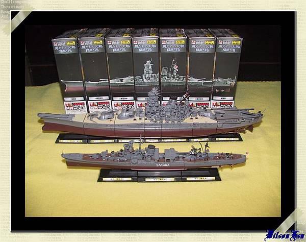 TAKARA 連斬模型系列之「男たちの大和」天一號作戰大和號與阿賀野級軽巡洋艦酒匂