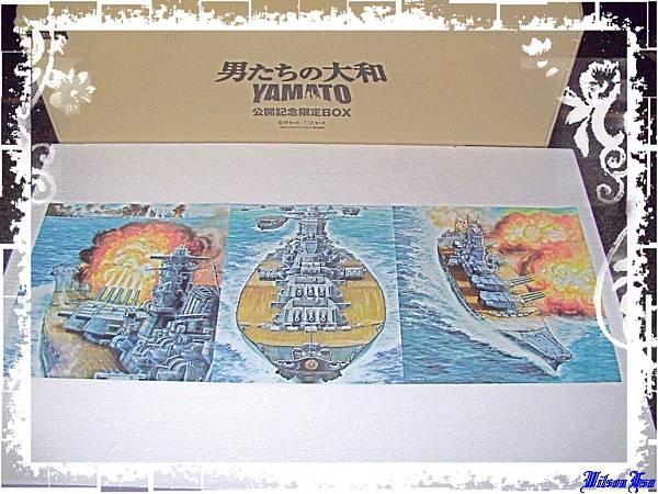日本知名武器圖鑑畫家 上田 信 所畫的大和號