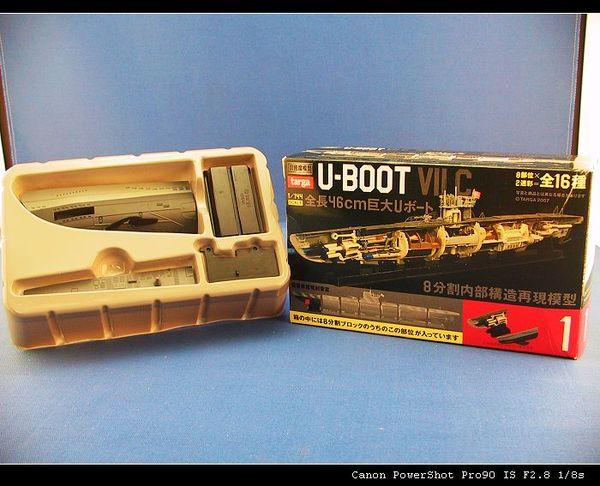第一盒 艦首魚雷發射管室 魚雷則是附在第八盒之中