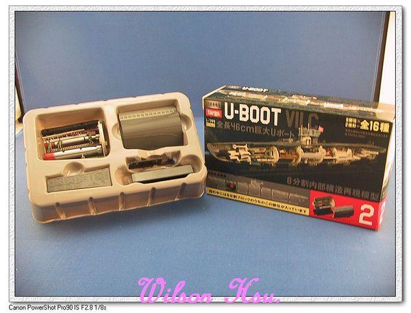 第二盒 魚雷室,兵員室