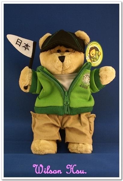 日本加油熊