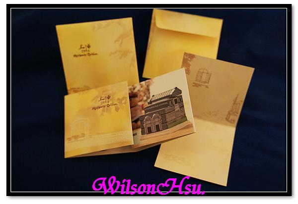上海世博紀念商品DM、封袋跟小卡片