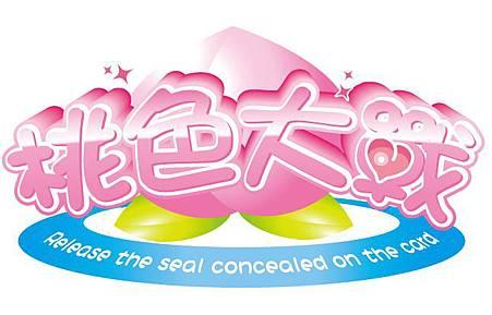 logo_momo.jpg