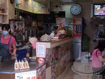 夏威姨速食店03店內一角.jpg