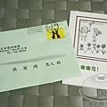 20110624-安德幼稚園謝卡.jpg