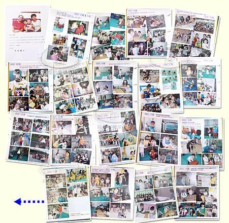 30 回憶是最珍貴的禮物-s.jpg