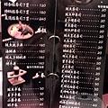 鮭鮮人壽司屋03-菜單.jpg