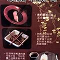 鮭鮮人壽司屋04-壽司正確吃法.jpg