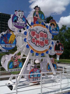 手塚治虫的世界特展01.jpg
